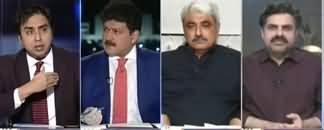 Capital Talk (Wafaqi Hakumat Ki Sindh Hakumat Par Charhai) - 15th April 2020