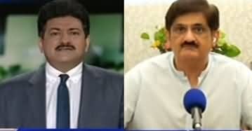 Capital Talk (Was Sindh Police Aware of Attack?) - 29th June 2020