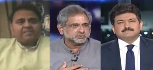 Capital Talk (What If Shahid Abbasi Didn't Apologize?) - 22nd April 2021