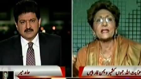 Capital Talk (What is Half Widow? Why Half Widows in Kashmir) - 5th February 2015