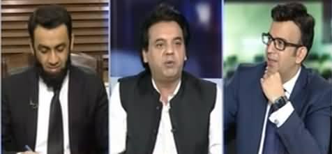 Capital Talk (What Is Nawaz Sharif's Future) - 24th June 2021
