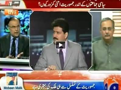 Capital Talk (What is the Pros & Cons of Pakistani Politics) - 15th September 2014
