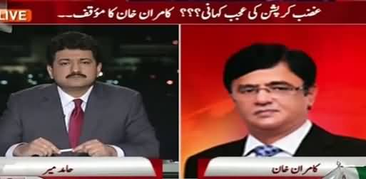 Capital Talk (What Kamran Khan Says About Axact Scandal) – 19th May 2015
