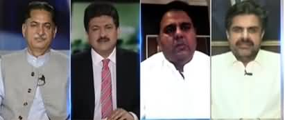Capital Talk (What Objection on Online NA Session?) - 11th June 2020