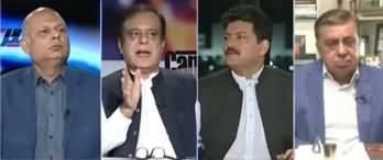 Capital Talk (What Should Shibli Faraz Do?) - 20th May 2020
