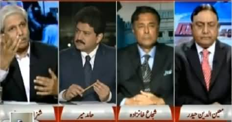 Capital Talk (Who Are Doing Conspiracies in Pakistan?) – 23rd February 2015