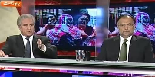 Capital Talk (Who is Aware of Daish's Danger & Who Is Unaware?) – 13th May 2015
