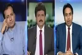 Capital Talk (Who Is Behind Dailymail Story Against Shahbaz Sharif?) – 15th July 2019