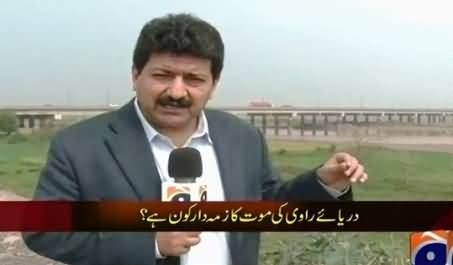 Capital Talk (Who Is Responsible For River Ravi's Death?) – 18th May 2015