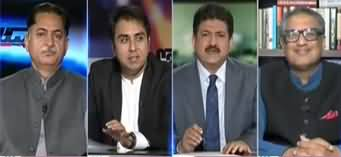 Capital Talk (Who Were The Two Journalists?) - 4th May 2020