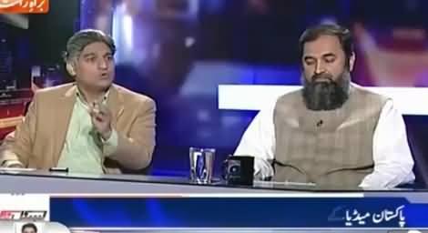 Capital Talk (Who Will Provide Protection To Journalists) – 9th September 2015