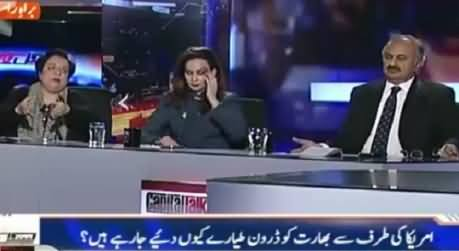 Capital Talk (Why America Giving Drones to India) – 12th November 2015