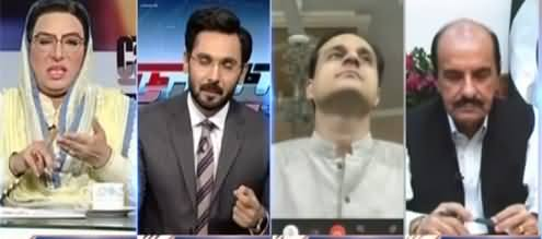 Capital Talk (Why Load Shedding Increased?) - 9th June 2021