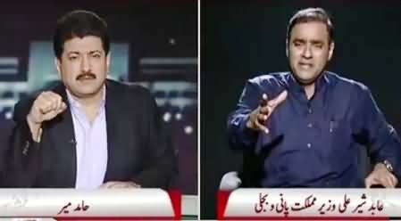 Capital Talk (Why Load Shedding Out of Control?) – 22nd June 2015