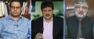 Capital Talk (Why Mir Shakeel ur Rehman Not Being Released?) - 16th April 2020