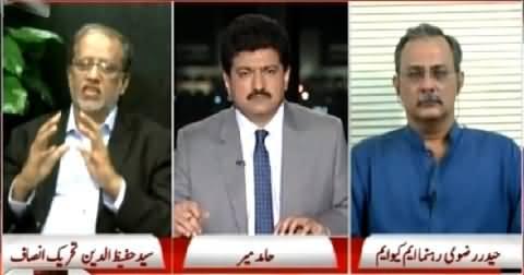 Capital Talk (Why Nawaz Sharif Still Angry on Imran Khan) – 14th April 2015