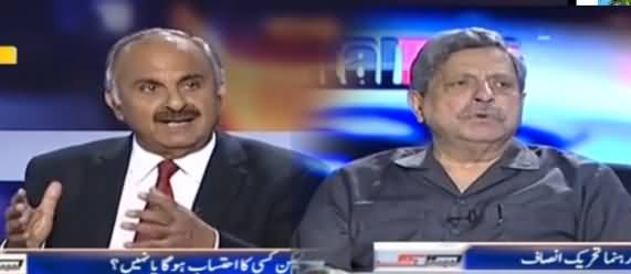 Capital Talk (Why No Protest on US Drone Attack) - 25th May 2016
