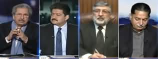 Capital Talk (Why Opposition Not Happy on NAB Ordinance) - 30th December 2019