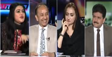 Capital Talk (Why Opposition Rejected FATF Bills) - 27th August 2020