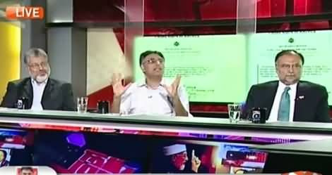 Capital Talk (Why Pakistani Govt Was Unaware of Axact's Activities?) – 25th May 2015