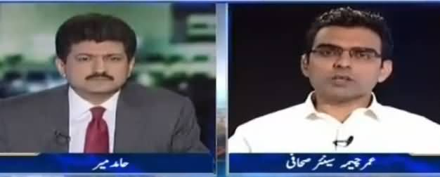 Capital Talk (Why PMLN Trying To Make JIT Controversial) - 31st May 2017