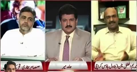 Capital Talk (Why PPP Leaders Joining PTI) – 2nd July 2015