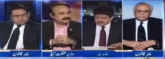 Capital Talk (Why Shahbaz Sharif Changed His Stance) - 4th April 2018