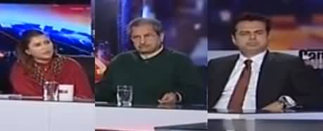 Capital Talk (Will British Govt Act on Red Warrant) - 7th February 2017