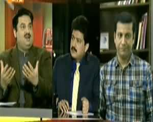 Capital Talk (Will Dialogue Process Be Successful or Not?) - 30th January 2014