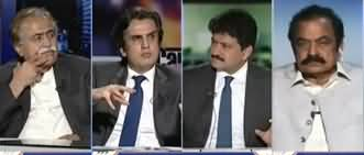Capital Talk (Will Govt & Opposition Agree on Charter of Economy) - 4th March 2020