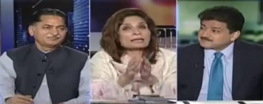Capital Talk (Will Maulana Postpone Azadi March?) - 1st October 2019