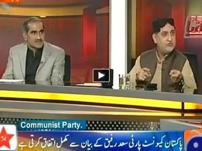 Capital Talk (Will Musharraf Be Sentenced in Treason Case?) – 3rd April 2014