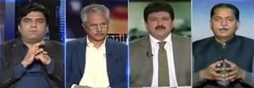 Capital Talk (Will Nawaz Sharif Come Back?) - 3rd March 2020