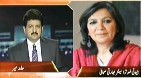 Capital Talk (Will Nawaz Sharif Meet Indian PM Modi or Not?) - 22nd September 2014