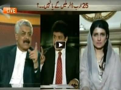 Capital Talk (Will Pakistan Receive 25 Billion Dollar or Not?) – 18th March 2014