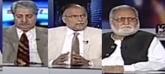 Capital Talk (Will PMLN Join JUIF Lockdown?) - 17th September 2019