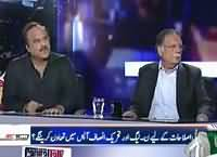 Capital Talk (Will PTI & PMLN Co-operate For Electoral Reforms) – 12th October 2015
