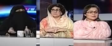 Capital Talk (Will Situation Be Changed Till Next Eid?) - 26th May 2020