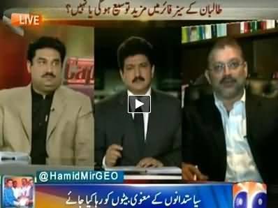 Capital Talk (Will Taliban Release Ali Gillani and Shahbaz Taseer?) – 7th April 2014