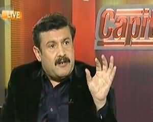 Capital talk (Will the Dialogue Process Remain Continue or Not?) - 17th February 2014