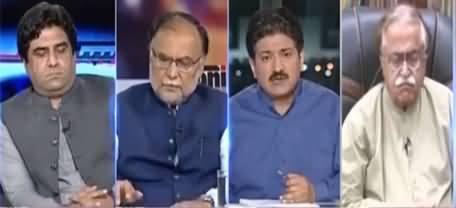 Capital Talk with Hamid Mir (Govt Banned TLP, PDM) - 14th April 2021