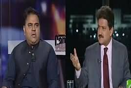 Capital Talk with Hamid Mir (Moon Sighting Issue) – 13th August 2019