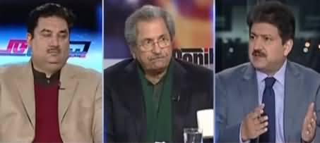 Capital Talk with Hamid Mir (No Grand Dialogue?) - 30th December 2020
