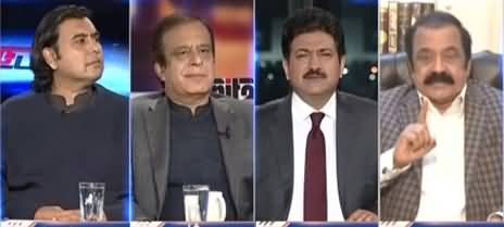 Capital Talk with Hamid Mir (Pakistani Siasat Mein Tabdeeli) - 28th December 2020