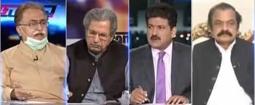 Capital Talk with Hamid Mir (Should Shahid Khaqan Abbasi Apologize?) - 21st April 2021
