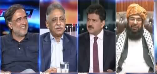 Capital Talk with Hamid Mir (Will PPP Be Out of PDM?) - 17th March 2021