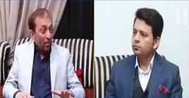 Capital Tonight (Farooq Sattar Exclusive Interview) – 26th August 2019