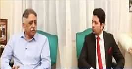 Capital Tonight (Muhammad Zubair Exclusive Interview) – 30th April 2019
