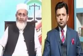 Capital Tonight (Siraj ul Haq Exclusive Interview) – 10th May 2019