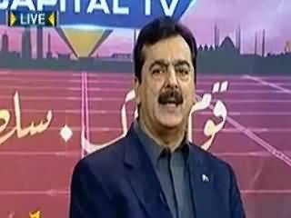 Capital Tv Anniversary (Special Transmission) 8PM - 9PM - 10th April 2014